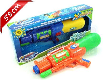Ultimar  Duży pistolet na wodę 2 kolory